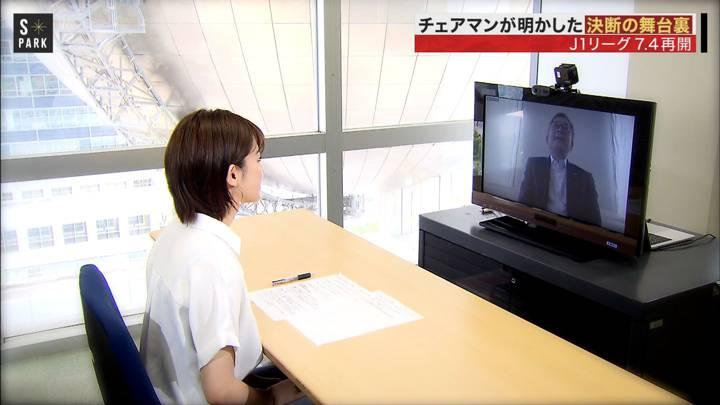 2020年05月31日宮司愛海の画像09枚目