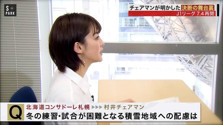2020年05月31日宮司愛海の画像11枚目