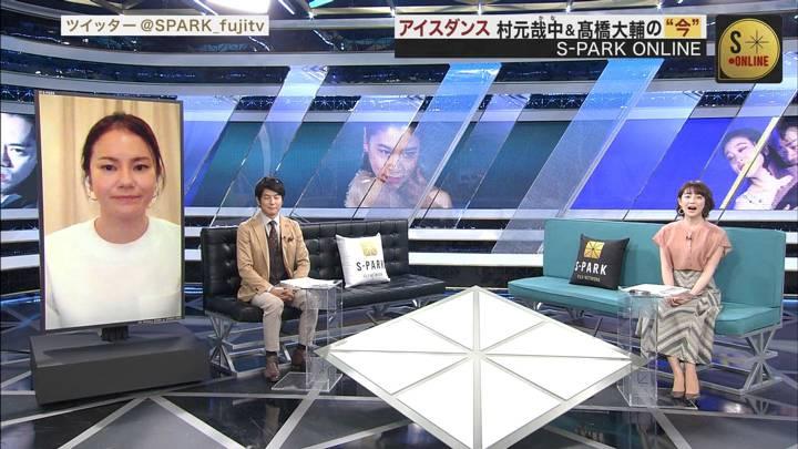 2020年05月31日宮司愛海の画像13枚目
