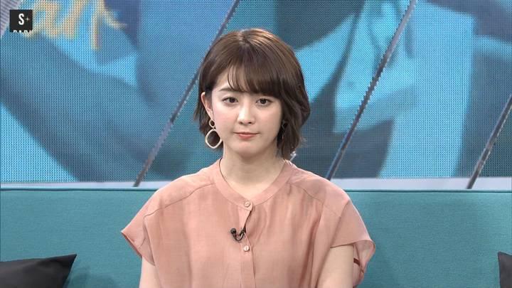 2020年05月31日宮司愛海の画像15枚目