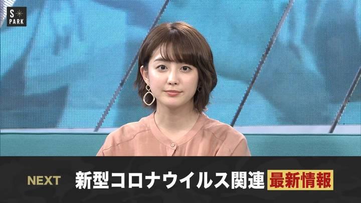 2020年05月31日宮司愛海の画像17枚目