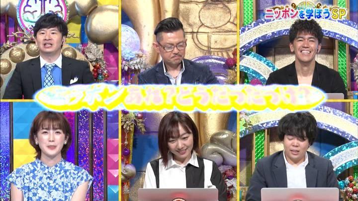 2020年06月02日宮司愛海の画像05枚目