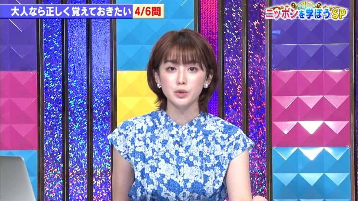 2020年06月02日宮司愛海の画像06枚目