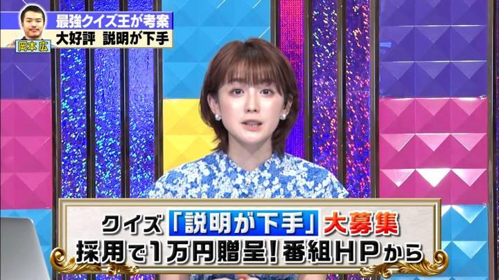 2020年06月02日宮司愛海の画像08枚目