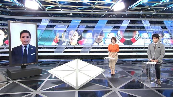 2020年06月07日宮司愛海の画像02枚目