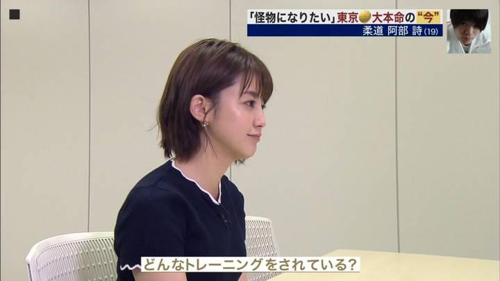 2020年06月07日宮司愛海の画像06枚目