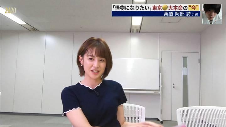 2020年06月07日宮司愛海の画像07枚目