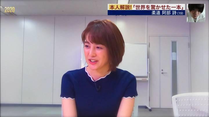 2020年06月07日宮司愛海の画像11枚目