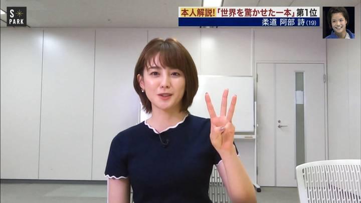 2020年06月07日宮司愛海の画像14枚目