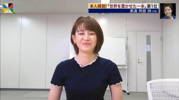 2020年06月07日宮司愛海の画像15枚目