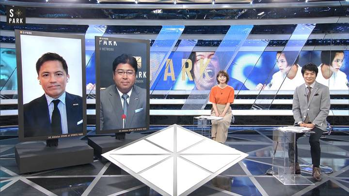 2020年06月07日宮司愛海の画像18枚目