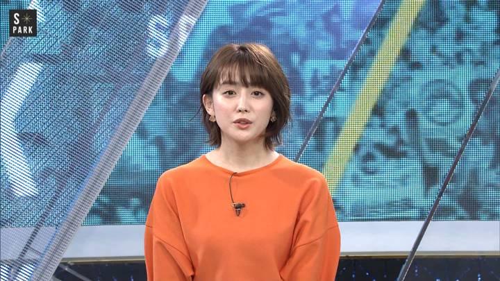 2020年06月07日宮司愛海の画像19枚目