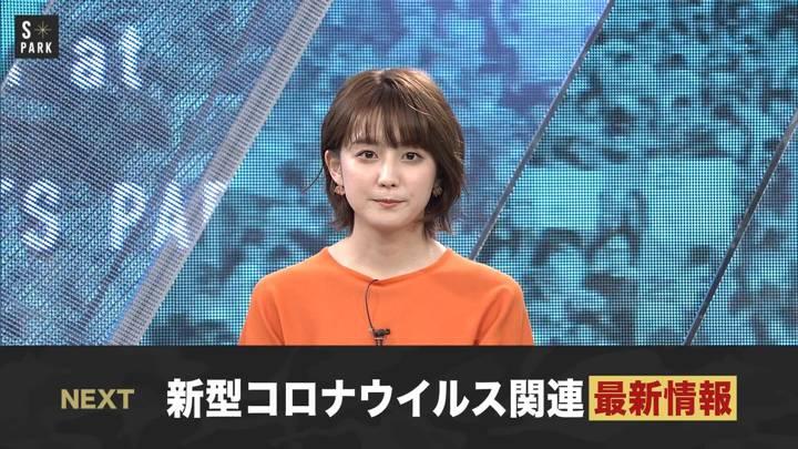 2020年06月07日宮司愛海の画像20枚目