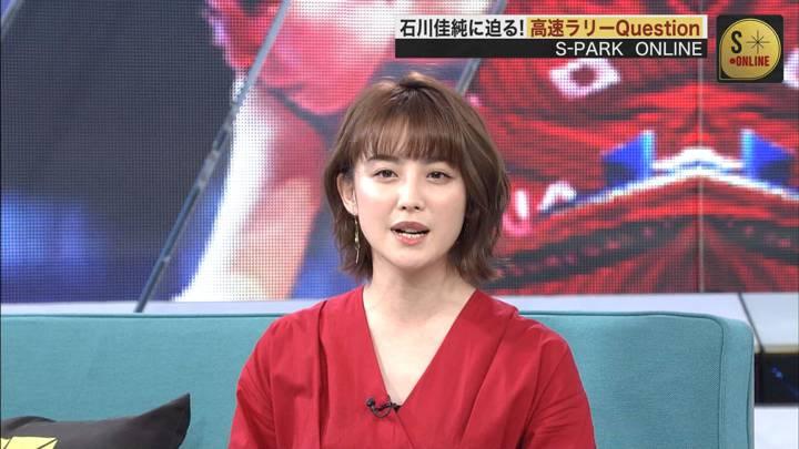 2020年06月14日宮司愛海の画像02枚目