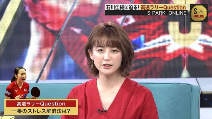 2020年06月14日宮司愛海の画像04枚目