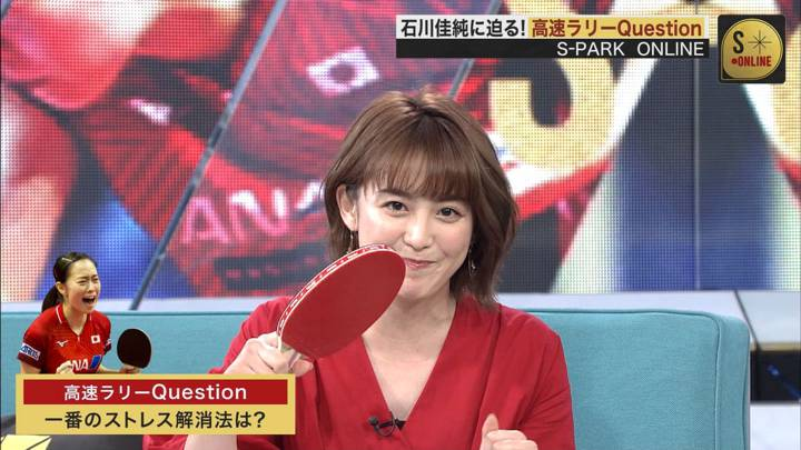 2020年06月14日宮司愛海の画像06枚目