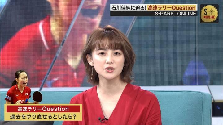 2020年06月14日宮司愛海の画像09枚目