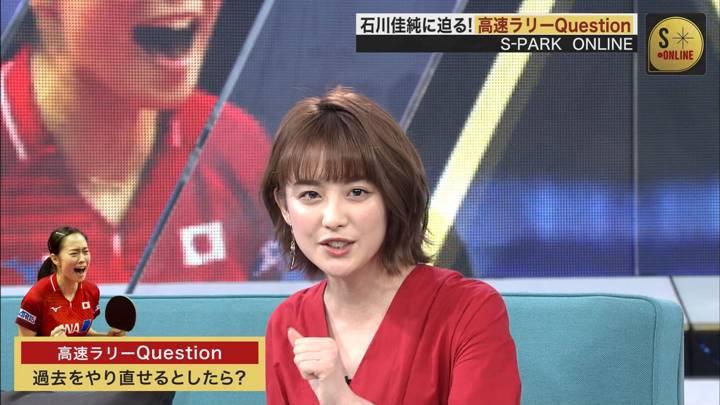 2020年06月14日宮司愛海の画像10枚目