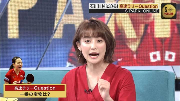 2020年06月14日宮司愛海の画像11枚目