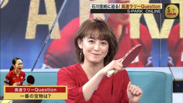2020年06月14日宮司愛海の画像12枚目