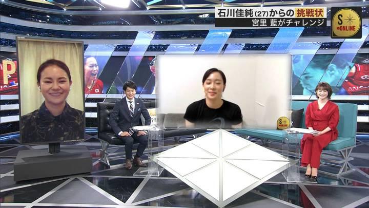 2020年06月14日宮司愛海の画像16枚目