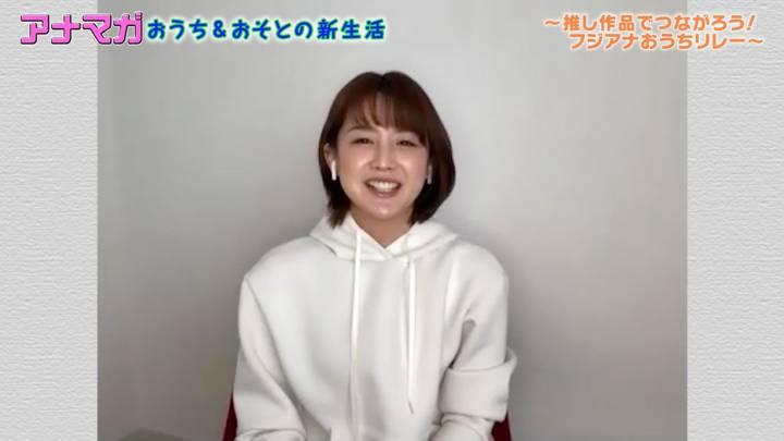 2020年06月19日宮司愛海の画像02枚目