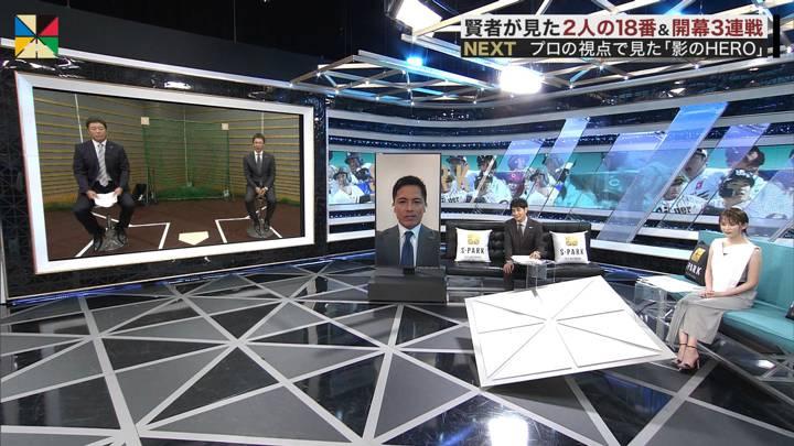 2020年06月21日宮司愛海の画像01枚目