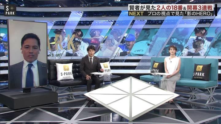 2020年06月21日宮司愛海の画像02枚目