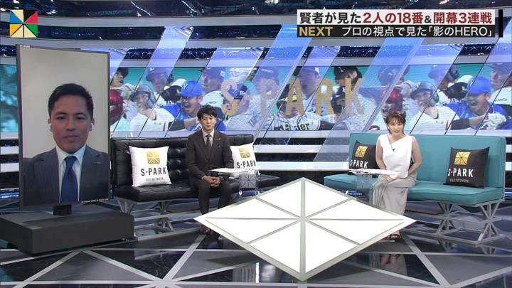 2020年06月21日宮司愛海の画像03枚目