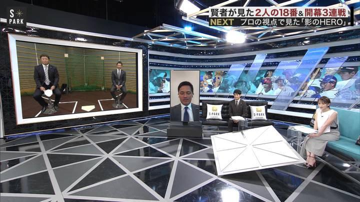 2020年06月21日宮司愛海の画像04枚目