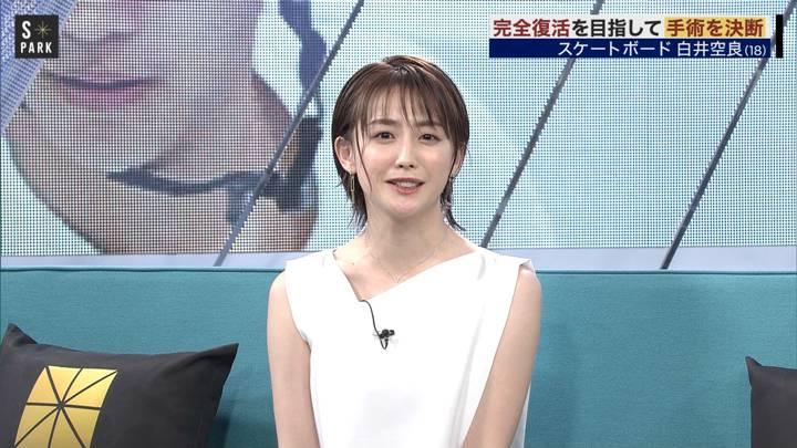 2020年06月21日宮司愛海の画像09枚目