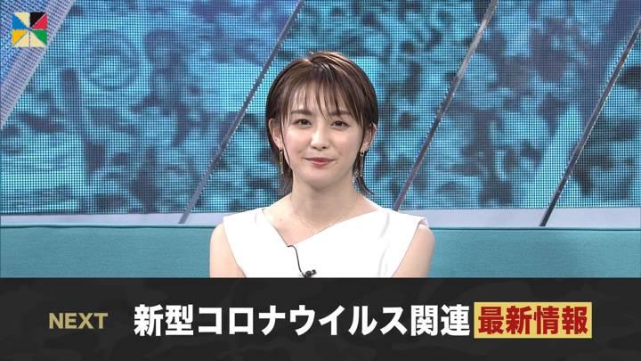 2020年06月21日宮司愛海の画像16枚目