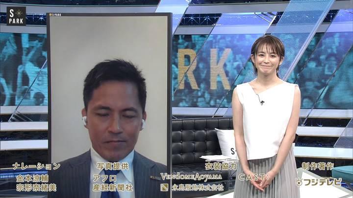 2020年06月21日宮司愛海の画像20枚目