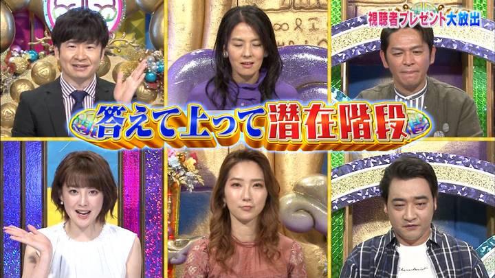2020年06月23日宮司愛海の画像09枚目