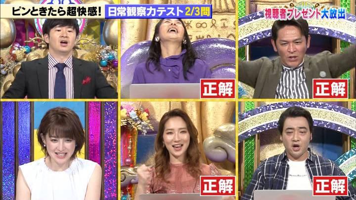2020年06月23日宮司愛海の画像12枚目