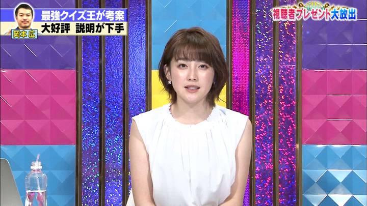 2020年06月23日宮司愛海の画像13枚目