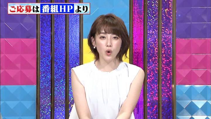 2020年06月23日宮司愛海の画像17枚目