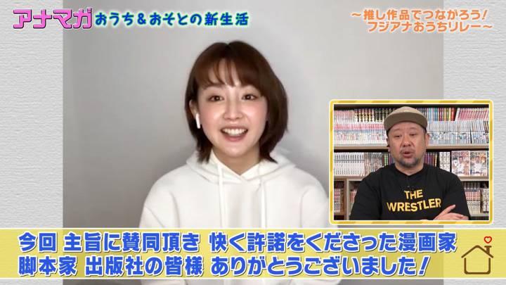 2020年06月26日宮司愛海の画像01枚目