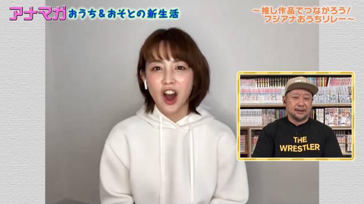 2020年06月26日宮司愛海の画像03枚目