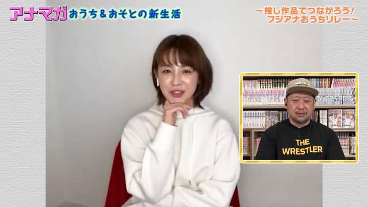 2020年06月26日宮司愛海の画像04枚目