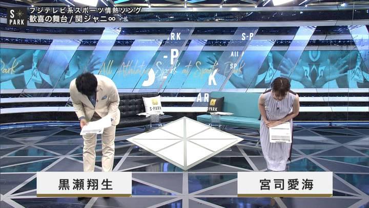 2020年06月27日宮司愛海の画像02枚目