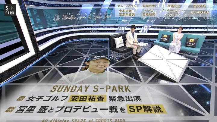 2020年06月27日宮司愛海の画像12枚目
