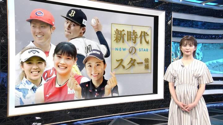 2020年06月28日宮司愛海の画像01枚目