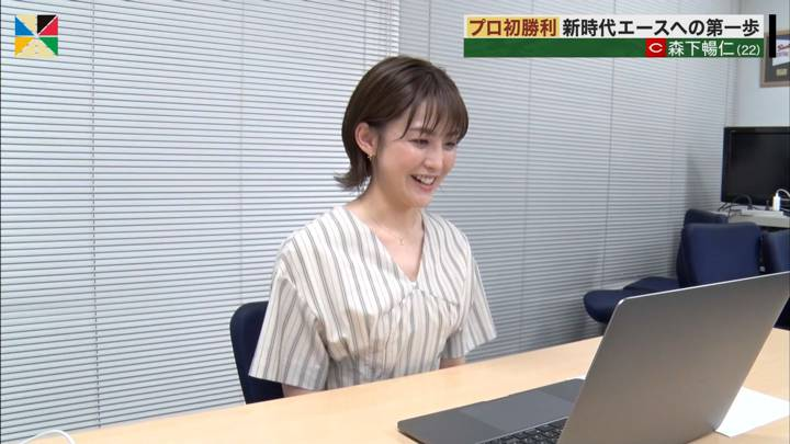 2020年06月28日宮司愛海の画像03枚目