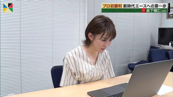 2020年06月28日宮司愛海の画像04枚目