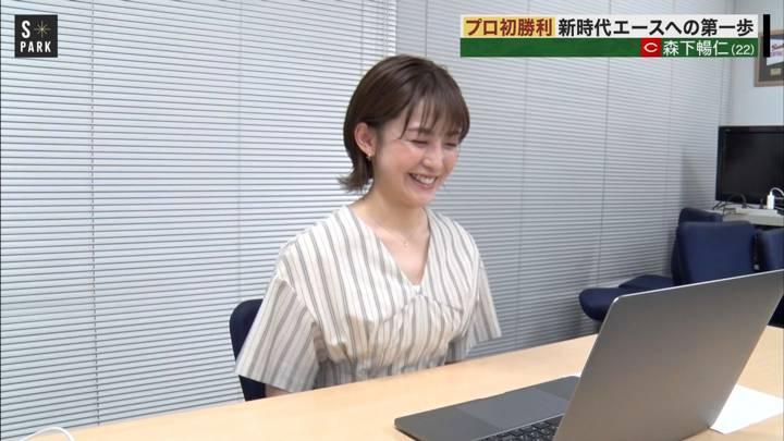 2020年06月28日宮司愛海の画像05枚目