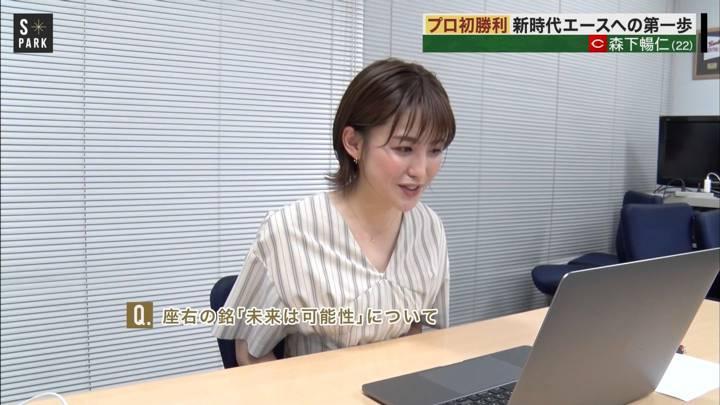 2020年06月28日宮司愛海の画像06枚目