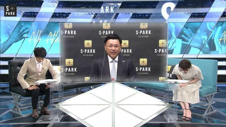 2020年06月28日宮司愛海の画像09枚目