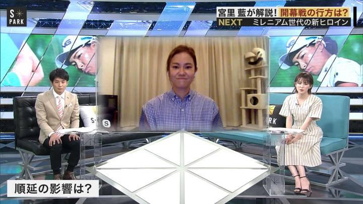 2020年06月28日宮司愛海の画像11枚目