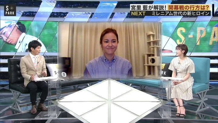 2020年06月28日宮司愛海の画像12枚目